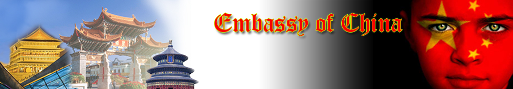 Embassy of Chine